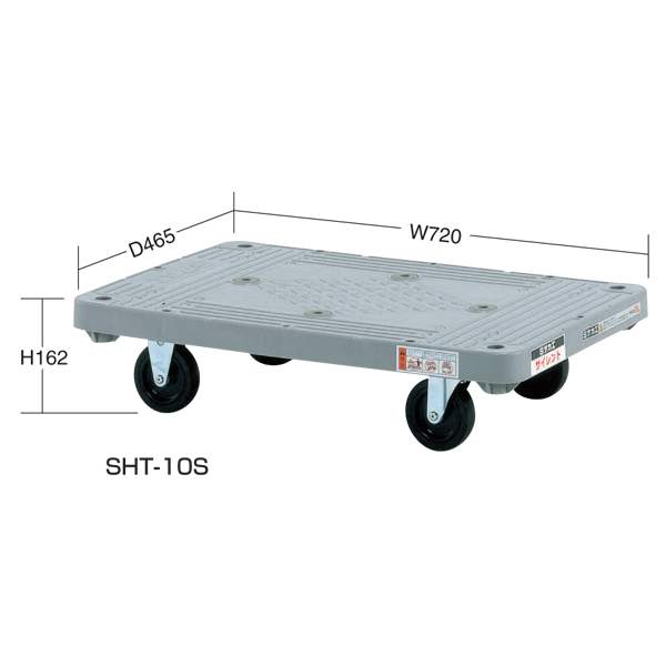 SAKAE(サカエ):樹脂平台車 サイレントキャスター SHT-10S