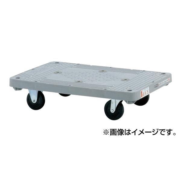 SAKAE(サカエ):樹脂平台車 SHT-10