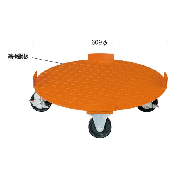 【代引不可】SAKAE(サカエ):円形ドラム台車 DR-5