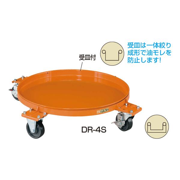 【代引不可】SAKAE(サカエ):円形ドラム台車 DR-4S