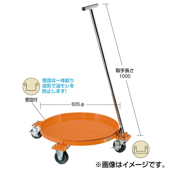【代引不可】SAKAE(サカエ):円形ドラム台車 DR-4TM