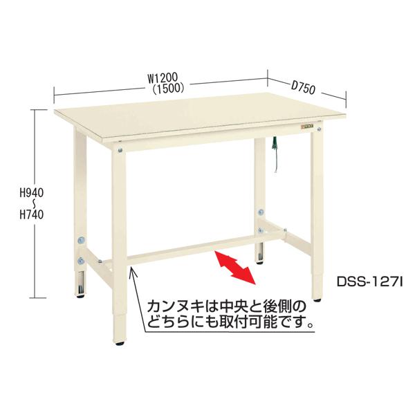 【代引不可】SAKAE(サカエ):帯電防止マット張高さ調整作業台 DSS-127I