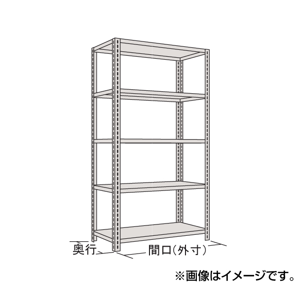 【代引不可】SAKAE(サカエ):軽量開放型棚ボルトレス KFF2745