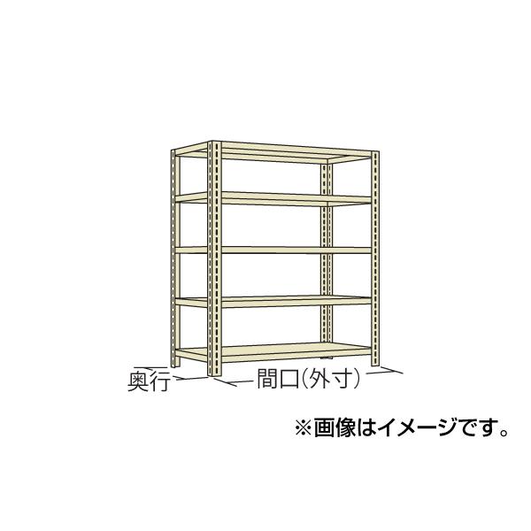 【代引不可】SAKAE(サカエ):開放型棚 L9114
