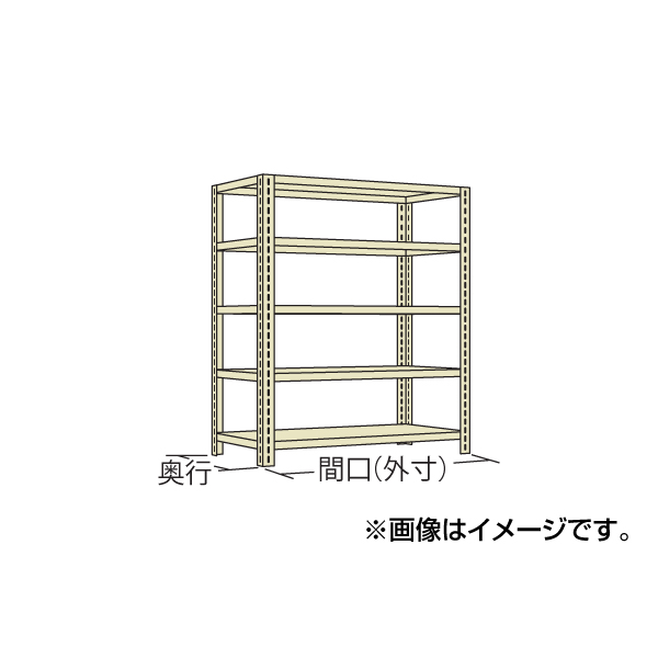 SAKAE(サカエ):開放型棚 LF9515