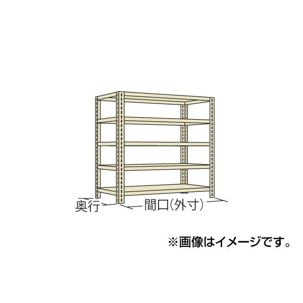 【代引不可】SAKAE(サカエ):開放型棚 LFF8544