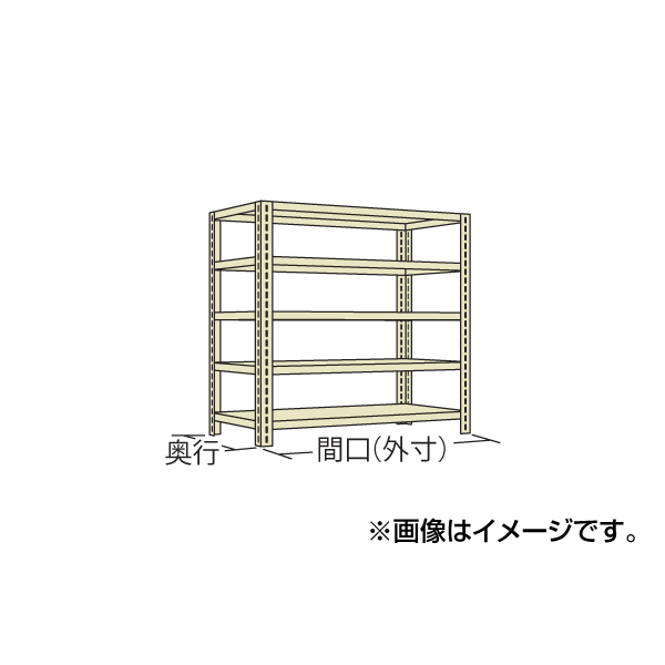 SAKAE(サカエ):開放型棚 LWF8315