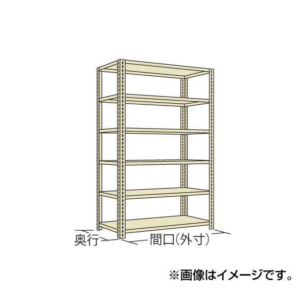 【代引不可】SAKAE(サカエ):開放型棚 LF2146