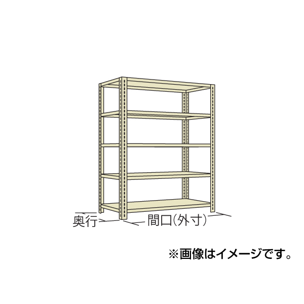 【代引不可】SAKAE(サカエ):開放型棚 LF1525