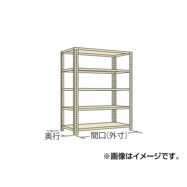 【代引不可】SAKAE(サカエ):開放型棚 LF1724
