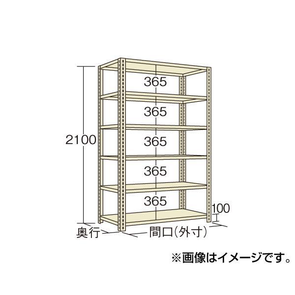 【代引不可】SAKAE(サカエ):開放型棚 LF2726