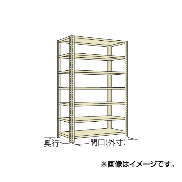 【代引不可】SAKAE(サカエ):開放型棚 LWF3147