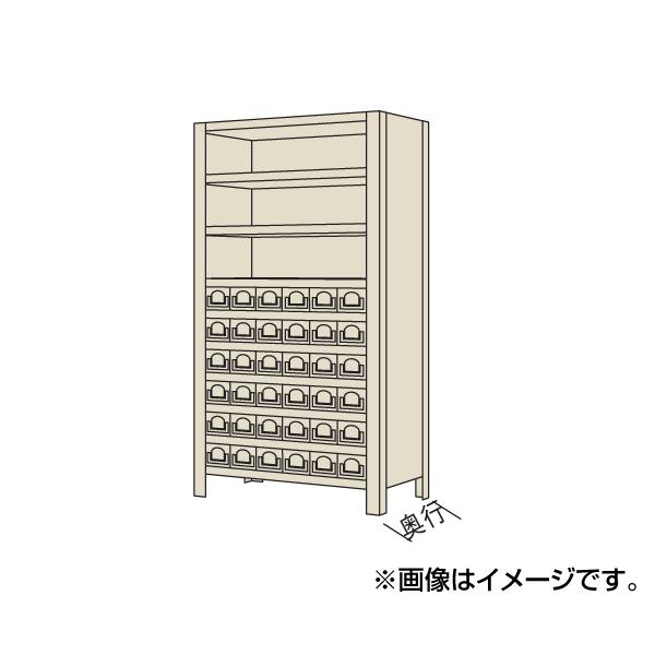 【代引不可】SAKAE(サカエ):物品棚KW型 KW1110-36