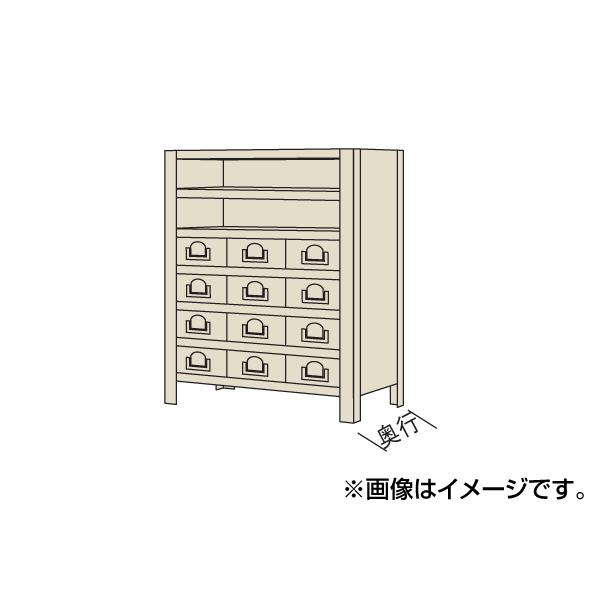 【代引不可】SAKAE(サカエ):物品棚KW型 KW8117-12