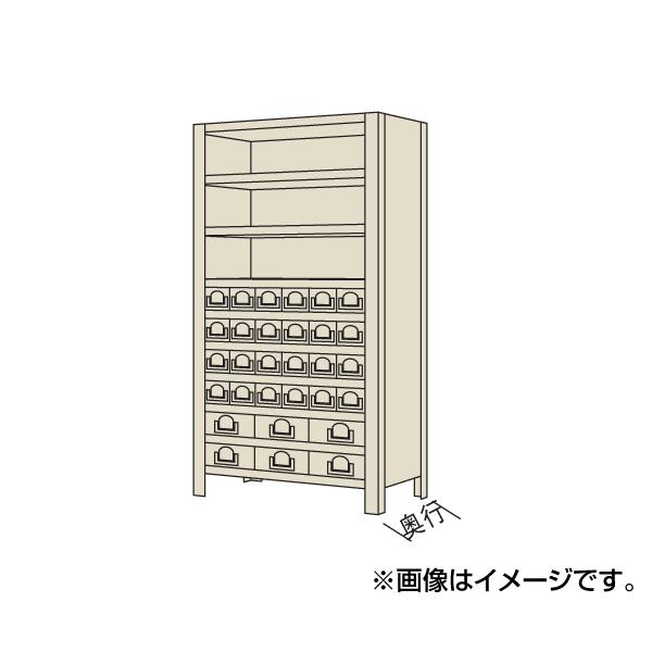 【代引不可】SAKAE(サカエ):物品棚KW型 KW1120-30