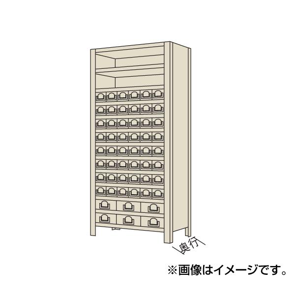 【代引不可】SAKAE(サカエ):物品棚KW型 KW2113-54