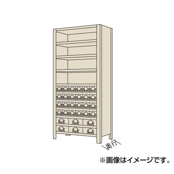 【代引不可】SAKAE(サカエ):物品棚KW型 KW2111-30