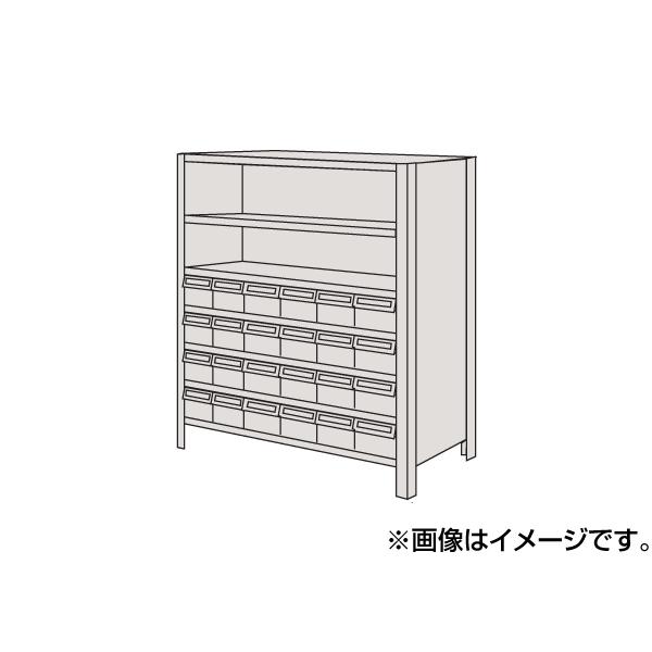 SAKAE(サカエ):物品棚LEK型樹脂ボックス LWEK8117-24T