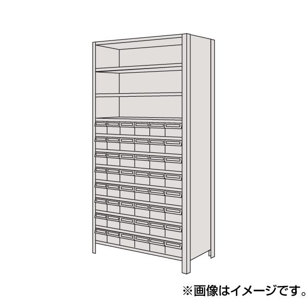 【代引不可】SAKAE(サカエ):物品棚LEK型樹脂ボックス LEK2122-48T