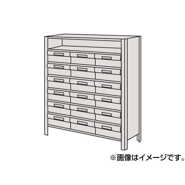SAKAE(サカエ):物品棚LEK型樹脂ボックス LWEK8128-18T