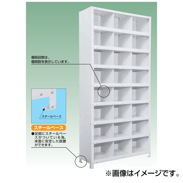【代引不可】SAKAE(サカエ):区分棚 コボレ止め付タイプ NCC710-505
