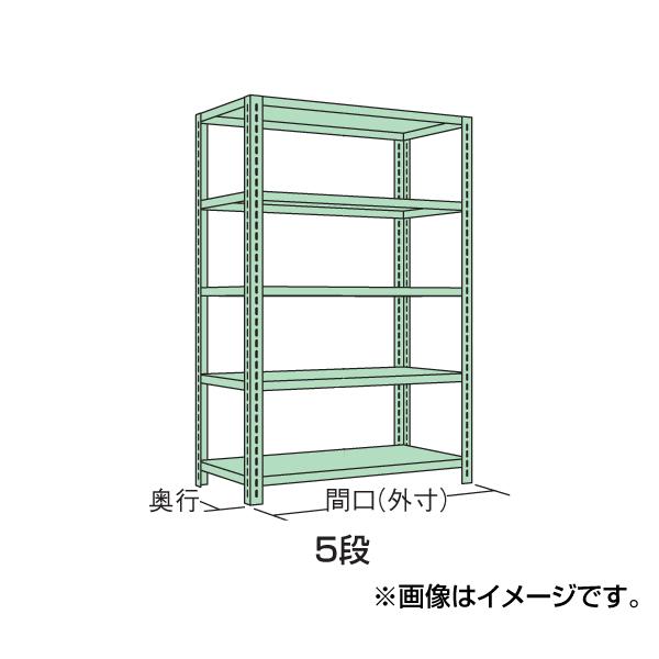 【代引不可】SAKAE(サカエ):ボルトレスラック中軽量型 NB-6525W
