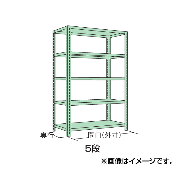 SAKAE(サカエ):ボルトレスラック中軽量型 NB-6634 工場 業務用 作業用 テーブル