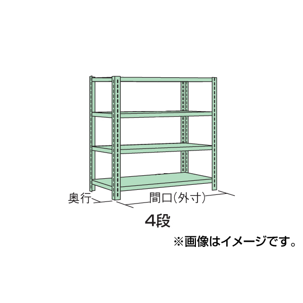 SAKAE(サカエ):ボルトレスラック中軽量型 NB-4433