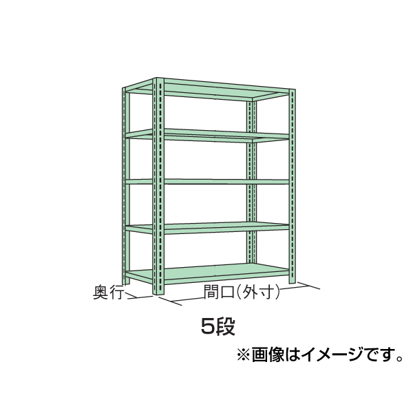 【代引不可】SAKAE(サカエ):ボルトレスラック中軽量型 NB-5515W