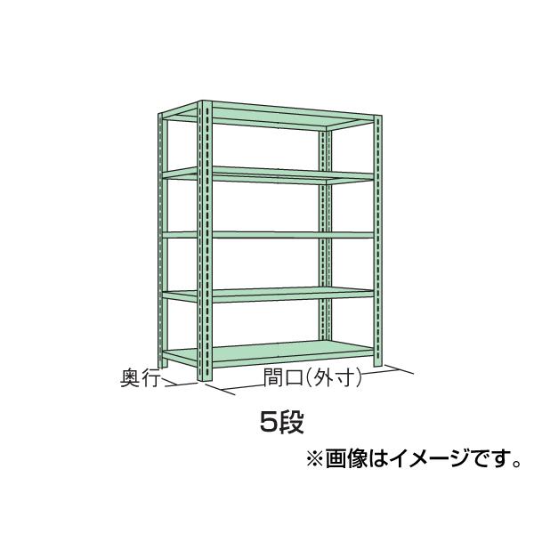 【代引不可】SAKAE(サカエ):ボルトレスラック中軽量型 NB-5634W