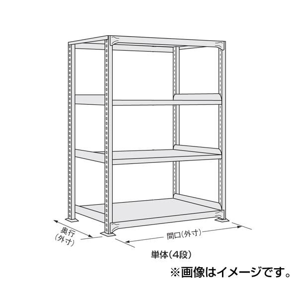 【代引不可】SAKAE(サカエ):軽中量棚 NDW-9124