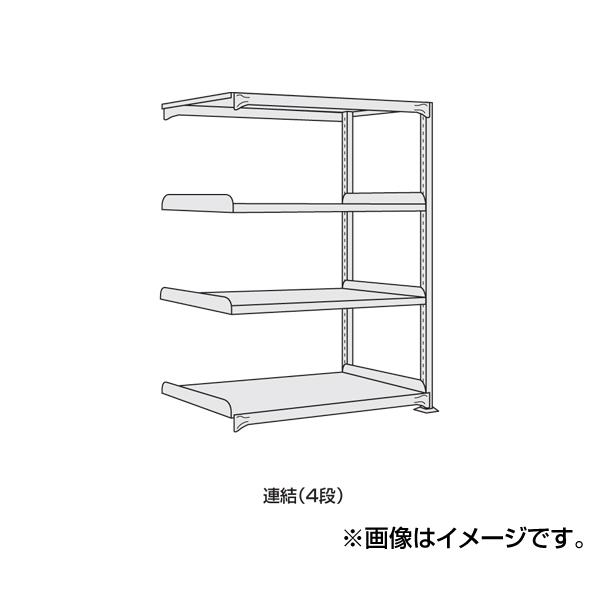 【代引不可】SAKAE(サカエ):軽中量棚 NDW-9724R