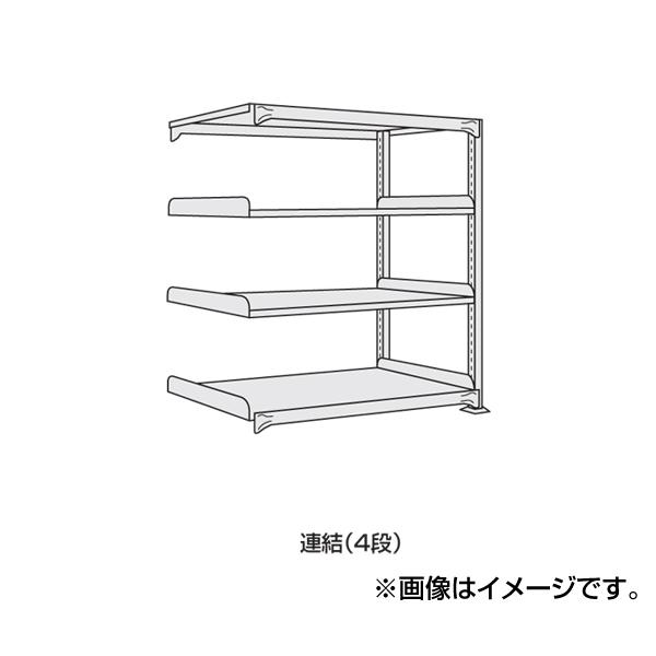 【代引不可】SAKAE(サカエ):軽中量棚 ND-8744R