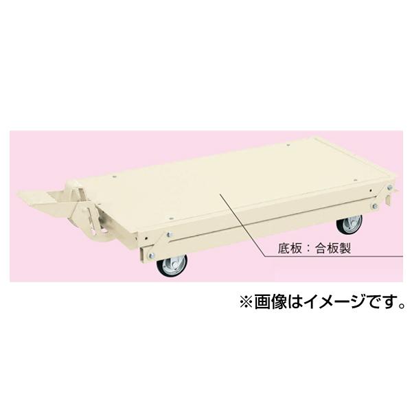 【代引不可】SAKAE(サカエ):作業台オプションペダル昇降台車 KTW-189DPS