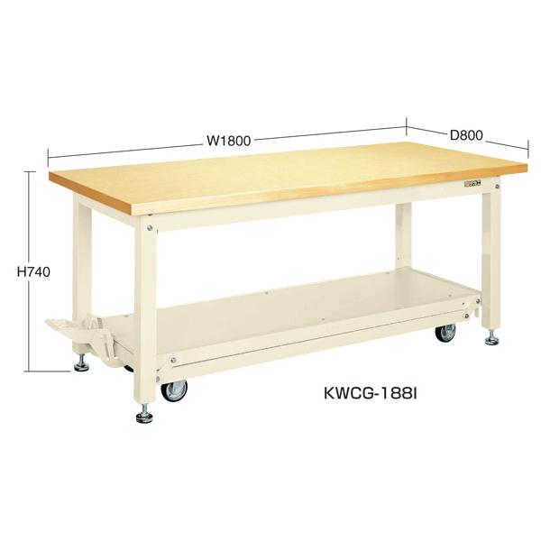 特別セーフ KWCG-188I:イチネンネット SAKAE(サカエ):重量作業台KWCタイプ・ペダル昇降移動式-DIY・工具