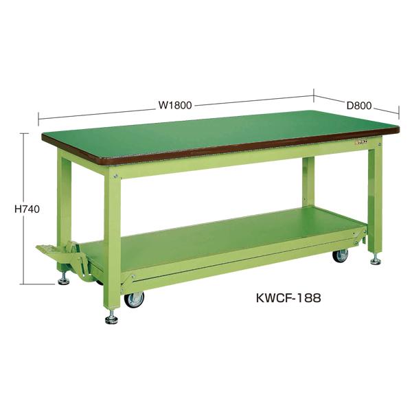 【アウトレット☆送料無料】 SAKAE(サカエ):重量作業台KWCタイプ・ペダル昇降移動式 KWCF-188:イチネンネット-DIY・工具