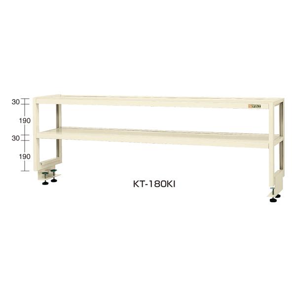 SAKAE(サカエ):簡易架台 KT-180KI