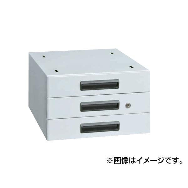 SAKAE(サカエ):作業台用オプションキャビネット NKL-S30IC