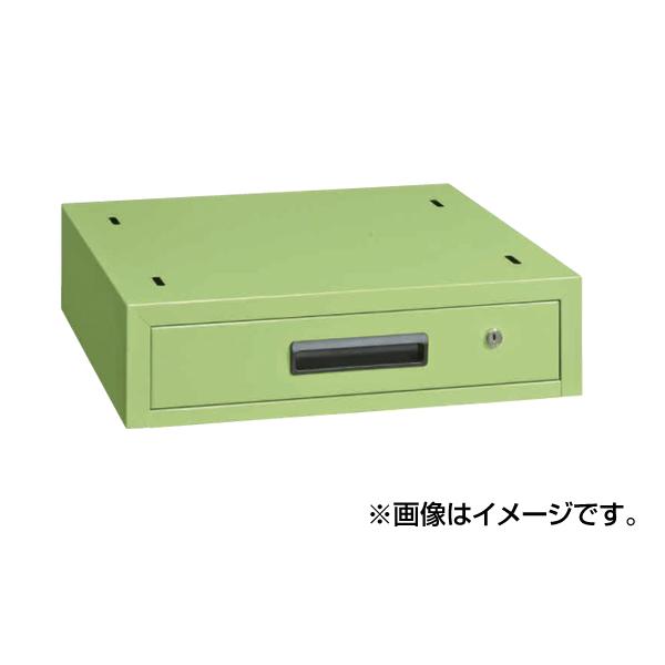 SAKAE(サカエ):作業台用オプションキャビネット NKL-11A
