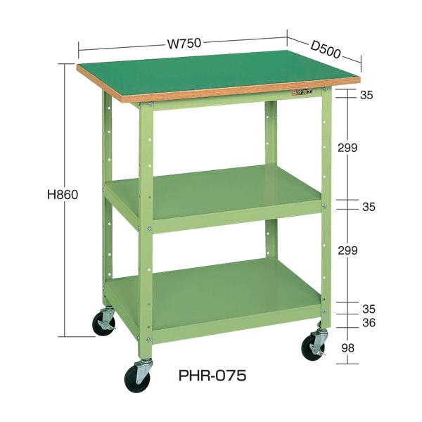 SAKAE(サカエ):一人用作業台・軽量移動式 PHR-075