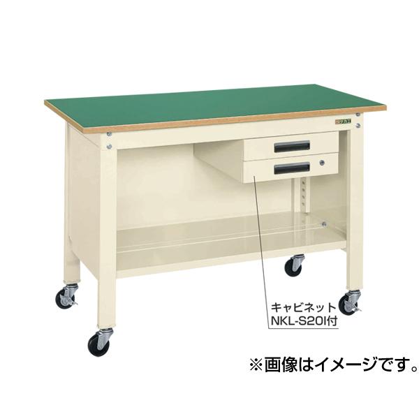 【代引不可】SAKAE(サカエ):一人用作業台・軽量移動式 CPB-096BI