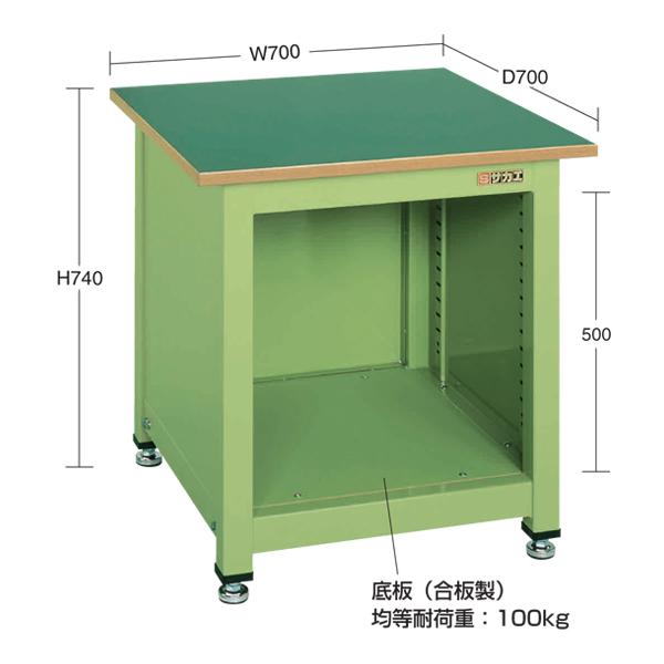 SAKAE(サカエ):一人用作業台・中量固定式 KT-101N