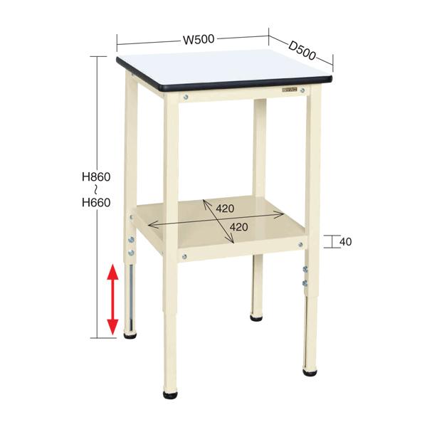 【代引不可】SAKAE(サカエ):サポートテーブル TSRT-500I