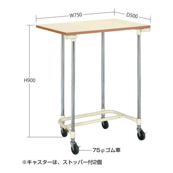 SAKAE(サカエ):収納式作業台 NST-755PI