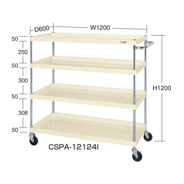 最高級のスーパー CSPA-12124I:イチネンネット SAKAE(サカエ):ニューCSパールワゴン-DIY・工具