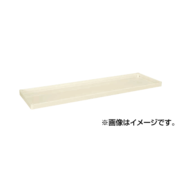 SAKAE(サカエ):ニューCSパールラック用オプション棚板 CSPRA-11TAI