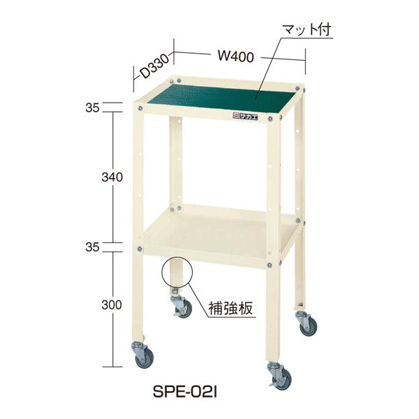 SAKAE(サカエ):スペシャルワゴン SPE-02I
