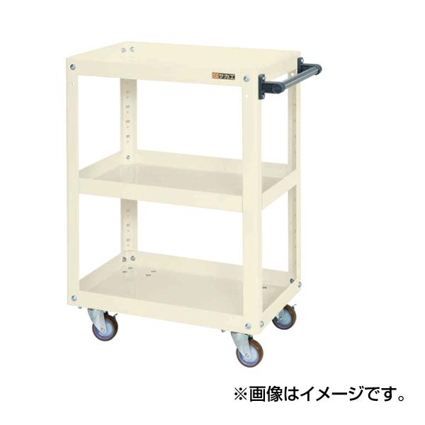【代引不可】SAKAE(サカエ):スーパーワゴン EMR-150JI