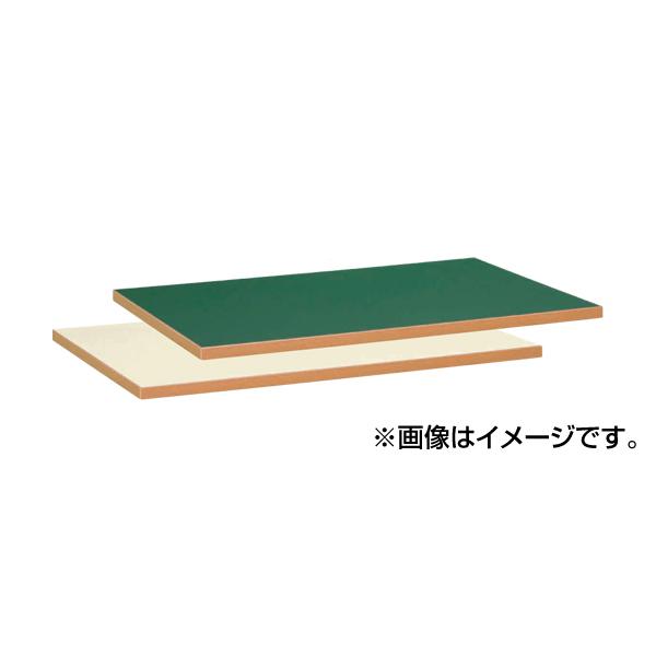 【代引不可】SAKAE(サカエ):オプション天板 W-7550PTISET