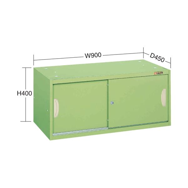 ブランド品専門の SAKAE(サカエ):工具管理ユニット SK-04SN:イチネンネット-DIY・工具